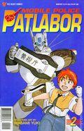 Mobile Police Patlabor Part 1 (1997) 2