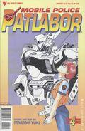 Mobile Police Patlabor Part 1 (1997) 4