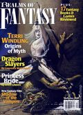Realms of Fantasy (1994) 200012