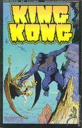King Kong (1991) 4