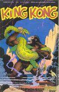 King Kong (1991) 5