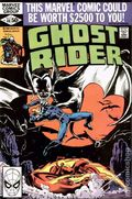 Ghost Rider (1973 1st Series) 48