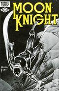 Moon Knight (1980 1st Series) 17