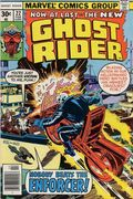 Ghost Rider (1973 1st Series) 22
