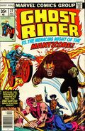 Ghost Rider (1973 1st Series) 27