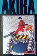Akira (1988) 31