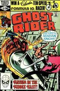 Ghost Rider (1973 1st Series) 62