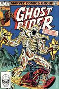 Ghost Rider (1973 1st Series) 77