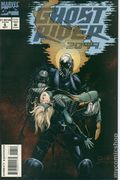 Ghost Rider 2099 (1994) 6