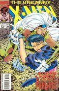Uncanny X-Men (1963 1st Series) 312A