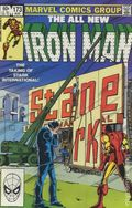 Iron Man (1968 1st Series) 173