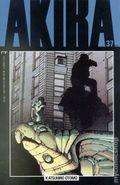 Akira (1988) 37