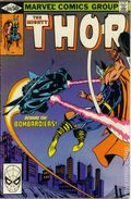 Thor (1962-1996 1st Series Journey Into Mystery) 309