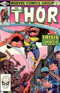 Thor (1962-1996 1st Series Journey Into Mystery) 311