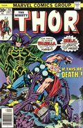 Thor (1962-1996 1st Series Journey Into Mystery) 251