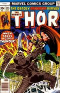 Thor (1962-1996 1st Series Journey Into Mystery) 265