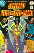 Superboy (1949-1979 1st Series DC) 226