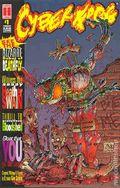 Cyberfrog (1996 1st Series) 1B