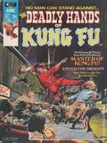 Deadly Hands of Kung Fu (1974 Magazine) 2