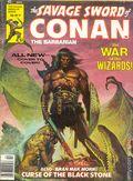 Savage Sword of Conan (1974 Magazine) 17