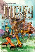 Journey (1983) 13