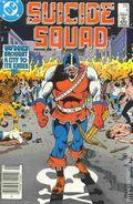 Suicide Squad (1987 1st Series) 4