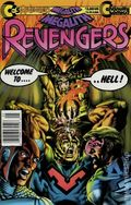 Revengers Featuring Megalith (1985) 5