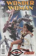 Wonder Woman (1987 2nd Series) 221