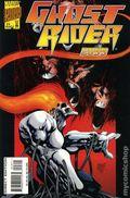 Ghost Rider 2099 (1994) 23
