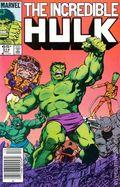 Incredible Hulk (1962-1999 1st Series) 314