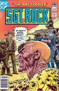 Sgt. Rock (1977) 351