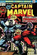Captain Marvel (1968 1st Series Marvel) Mark Jewelers 33MJ