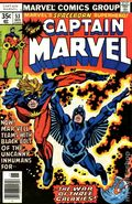 Captain Marvel (1968 1st Series Marvel) Mark Jewelers 53MJ