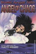 Battle Angel Alita Angel of Chaos TPB (1997 Viz) 1-REP