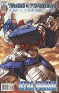 Transformers Spotlight Ultra Magnus (2007) 1B