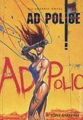 AD Police TPB (1994 Viz) 1-1ST
