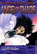 Battle Angel Alita Angel of Chaos TPB (1997 Viz) 1-1ST