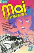 Mai the Psychic Girl (1987) 17