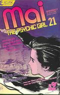 Mai the Psychic Girl (1987) 21