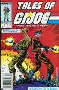 Tales of GI Joe (1988) 7