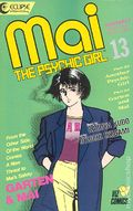 Mai the Psychic Girl (1987) 13