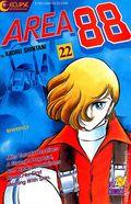 Area 88 (1987) 22