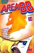 Area 88 (1987) 24
