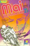 Mai the Psychic Girl (1987) 25
