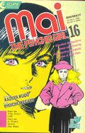 Mai the Psychic Girl (1987) 16