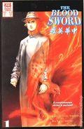 Blood Sword (1988) 1
