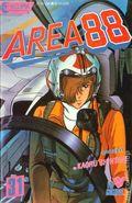 Area 88 (1987) 31
