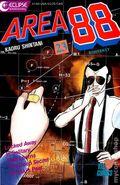 Area 88 (1987) 23