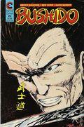 Bushido (1988 Eternity) 2