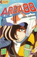 Area 88 (1987) 30